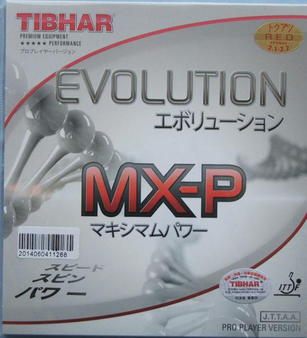 变革MX-P