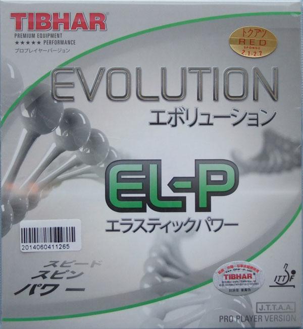 变革EL-P
