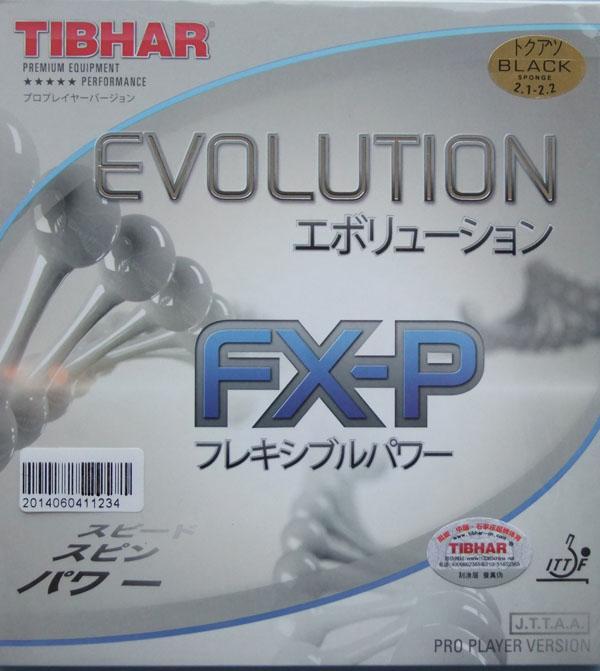 变革FX-P